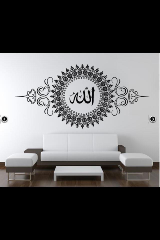 Pin by NADIA 👑 KARAM on CHIC HOME❤️DECOR   Pinterest   Islamic ...