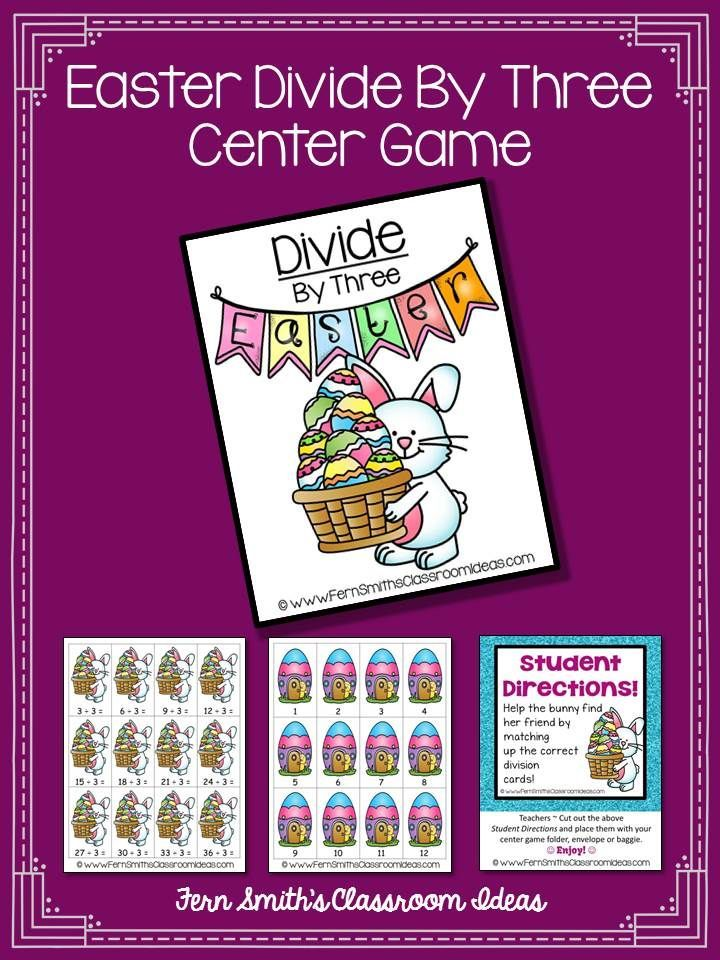 Quick and Easy to Make Division Center Game Divide By Three Concept for Easter #TPT $Paid