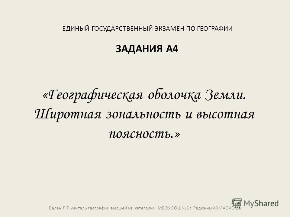 Гдз философия. н.ф. медушевской