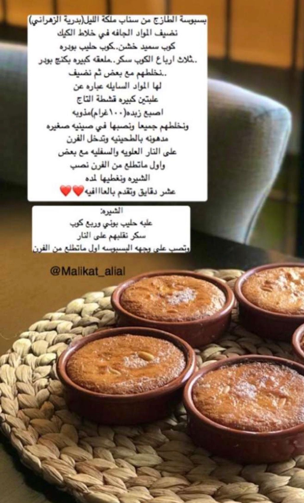Pin By Faten Ahmed On طبخات Cooking Recipes Food Recipies Food