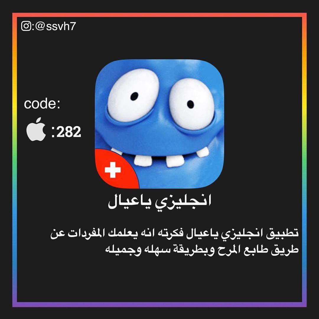 Pin By فاطمة علي On برامج ومواقع In 2020 Learn English Words Learning Websites English Writing Skills
