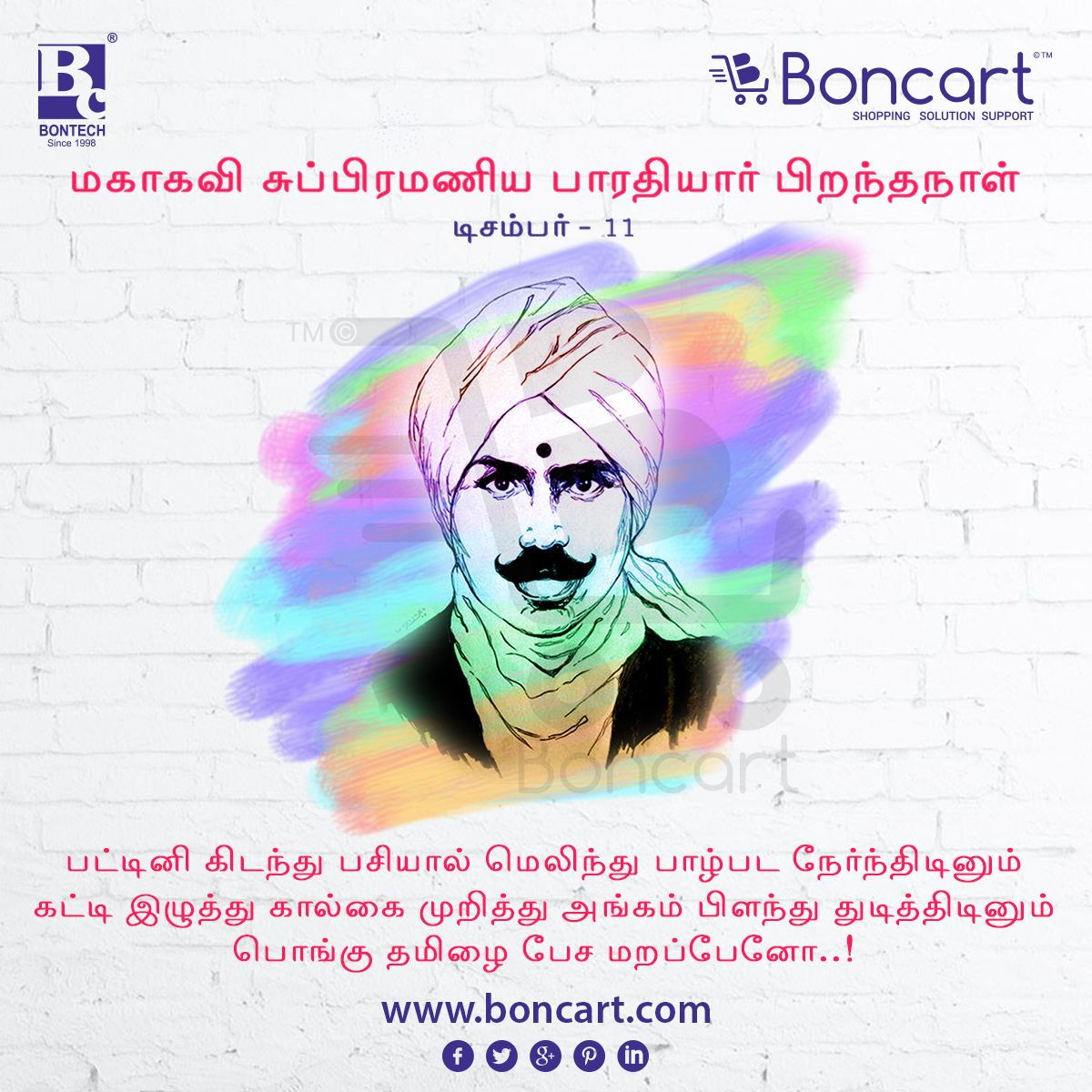 Image result for images of mahakavi bharathiyar-11th December born