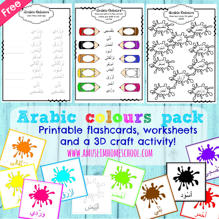 Arabic colours worksheets and craft activity! Color