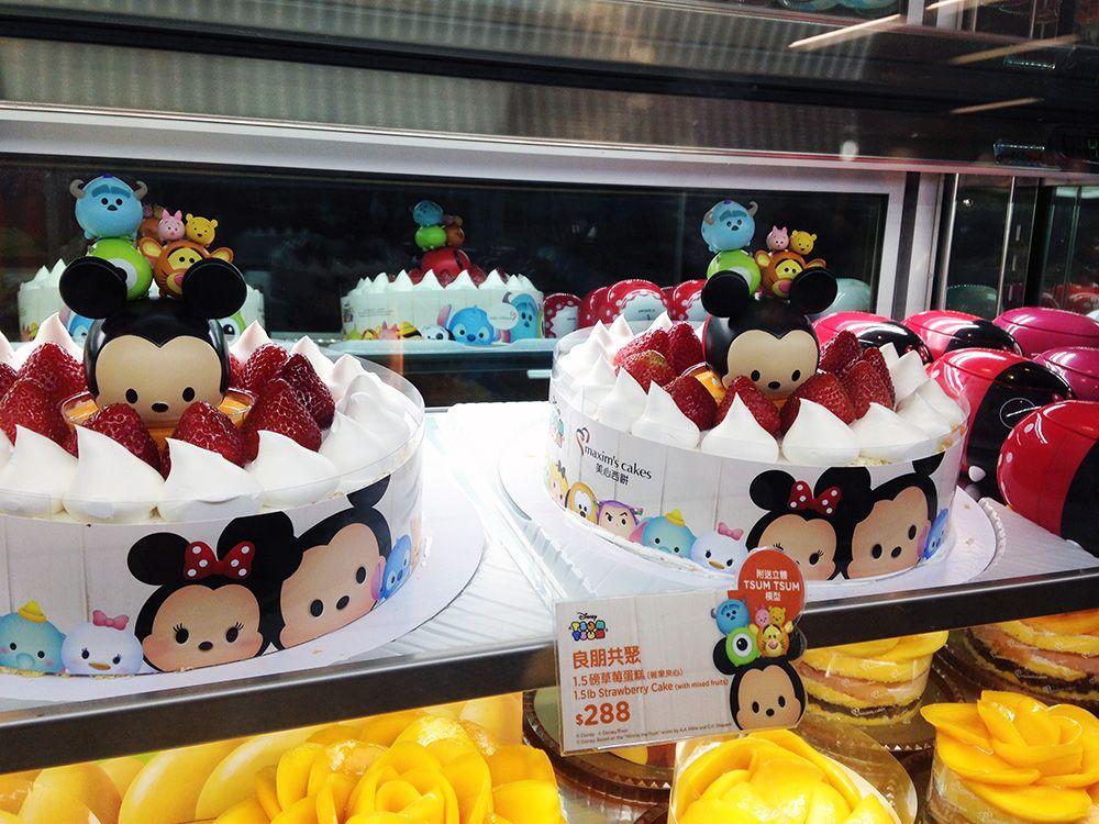 Maxims Tsum Tsum Cake Disneys Tsum Tsum Pinterest