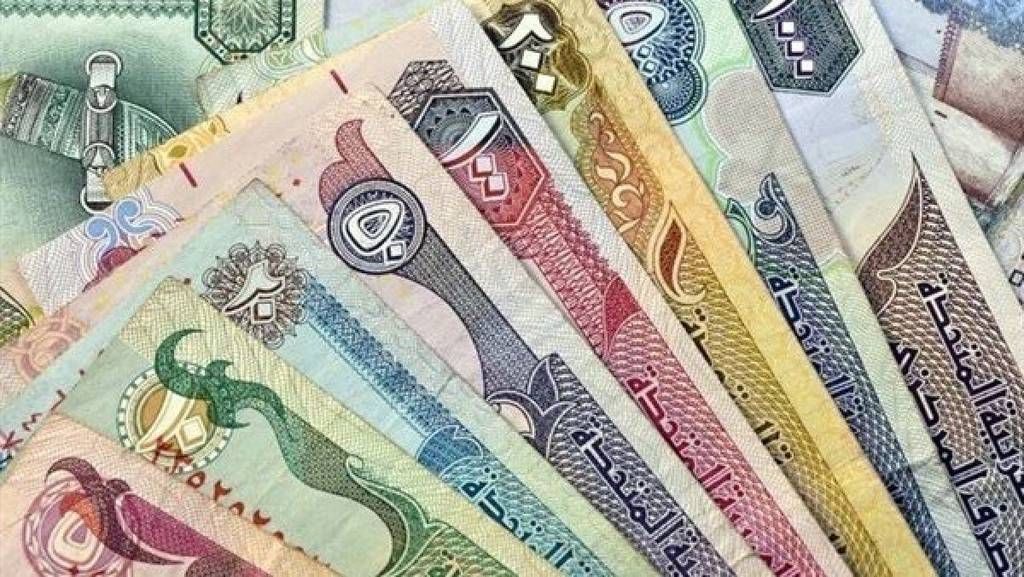 سعر الصرف العملات مقابل الجنيه 14يونيو2020 سعر الصرف العملات مقابل الجنيه 14يونيو2020 منذ تعويم الجنيه المصر Investing This Or That Questions Dubai Real Estate