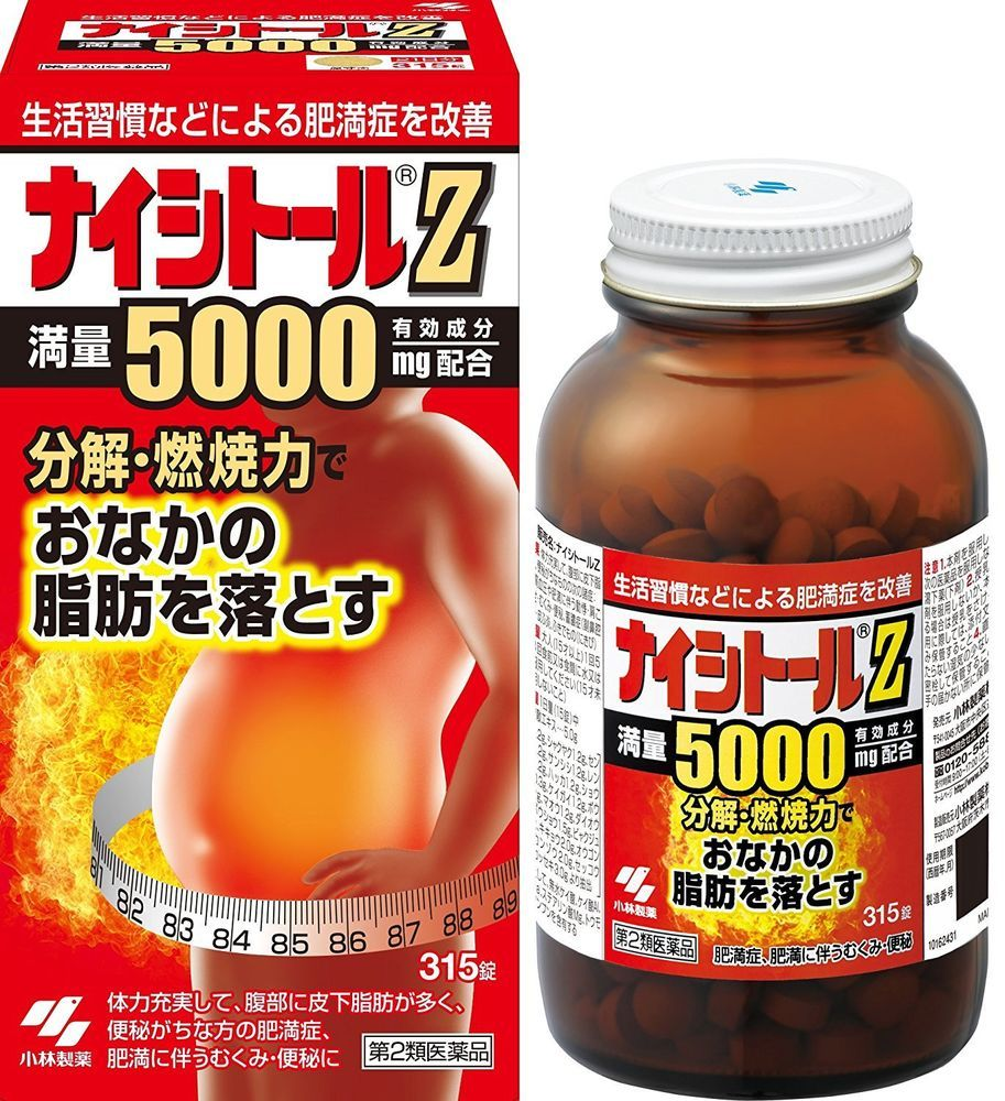 Pin On Premium Extra Strength Dietary Supplements Best Offer