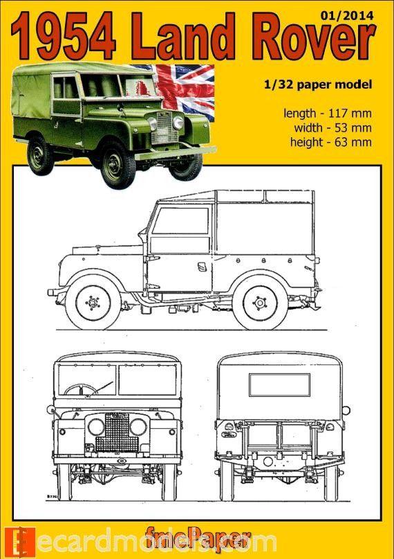 1/32 Land Rover 1954 Paper Model (Free Model)