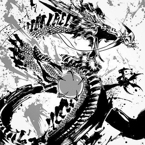 Découvrez sur le Site Dragonys Toutes les légendes, tous ...