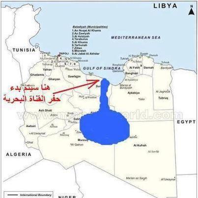 هل نبيع الصحراء الليبية من اجل هولندا Tripoli Baniwalid Benghazi Libya Algeria Egypt Tunisia Morocco Saudi Lebanon Libya Libyan Tripoli