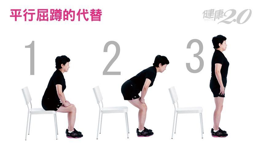 坐著就能練 膝蓋強化操 讓腿有力 延長膝蓋壽命 健康2 0 Home Decor Decals Sports Home Decor