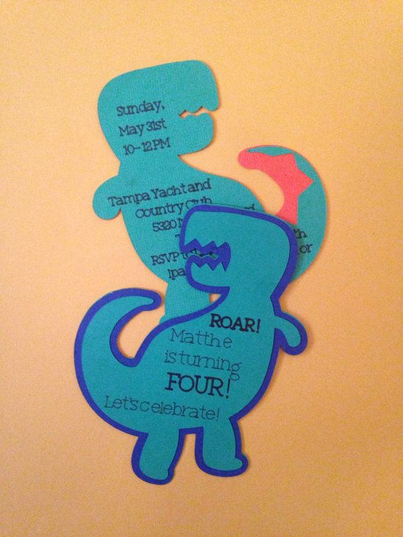 12 T Rex Dinosaur Birthday Party Invitations By 3FeetTall On Etsy