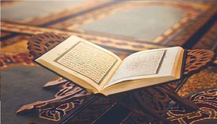 21 Sifat Manusia Menurut Al Quran Quran Wallpaper Quran Book Learn Quran