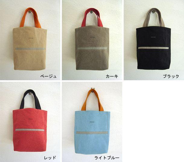 須田帆布公式ホームページ > made in Tsukuba > 小粋トート・その1 - sudahanp.com