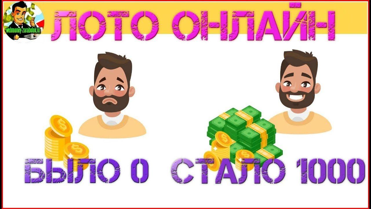 Віртуальне інтернет казино онлайн