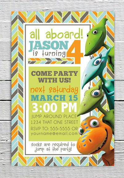 dinosaur train custom birthday party printable invitation birthday