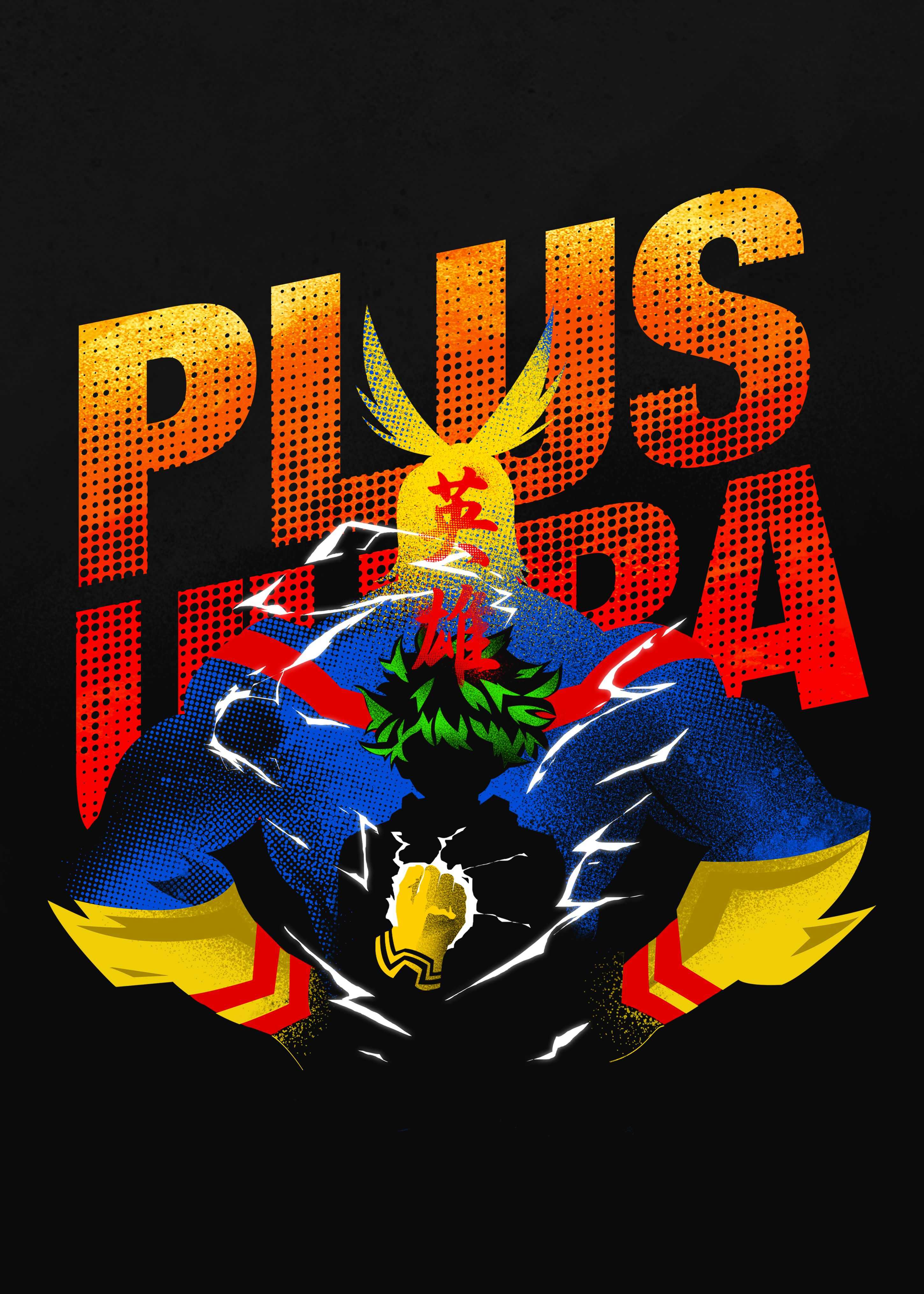 Plus Ultra Anime Plusultra Medoria All Might