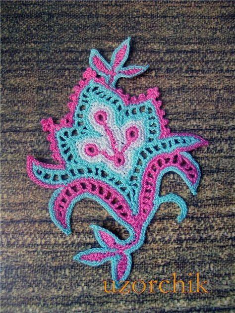 Paisley Crochet Pattern Yaho Ergl Pinterest Crochet And