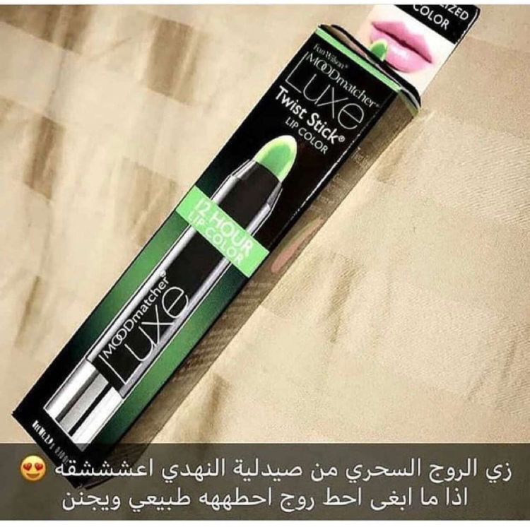 Pin By Ramya On Makeup Care تجميل العناية وصفات لجمالك Lip Colors Face Hair Makeup