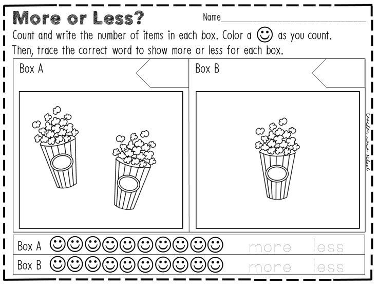 More or Less Activity and Worksheets (MiniBundle