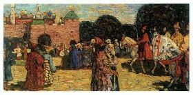 Wassily Kandinsky – Ancient Russia