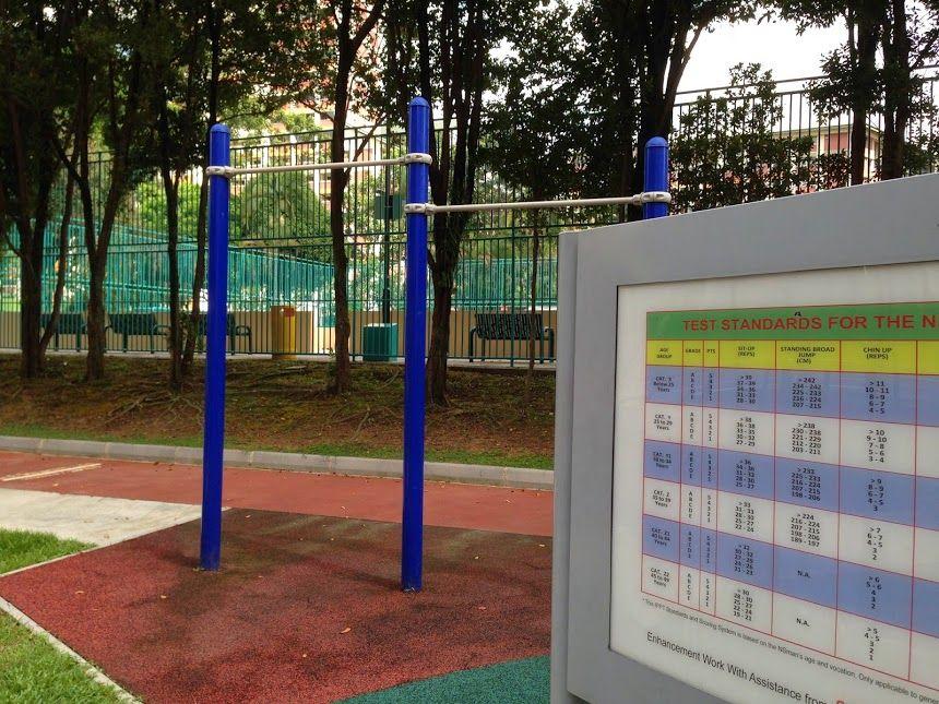 Chin up bar exercise station at bishan north neighbourhood