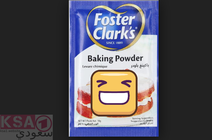 تنظيف الكرشة بالبيكنج بودر طريقة سريعة بالتنظيف ستذهلك Https Ksa1 Website 157001 D8 Aa D9 86 D8 B8 D9 Frosted Flakes Cereal Box Baking Powder Frosted Flakes