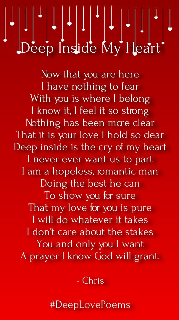 deep love poems for him from the heart Cute Love Poems