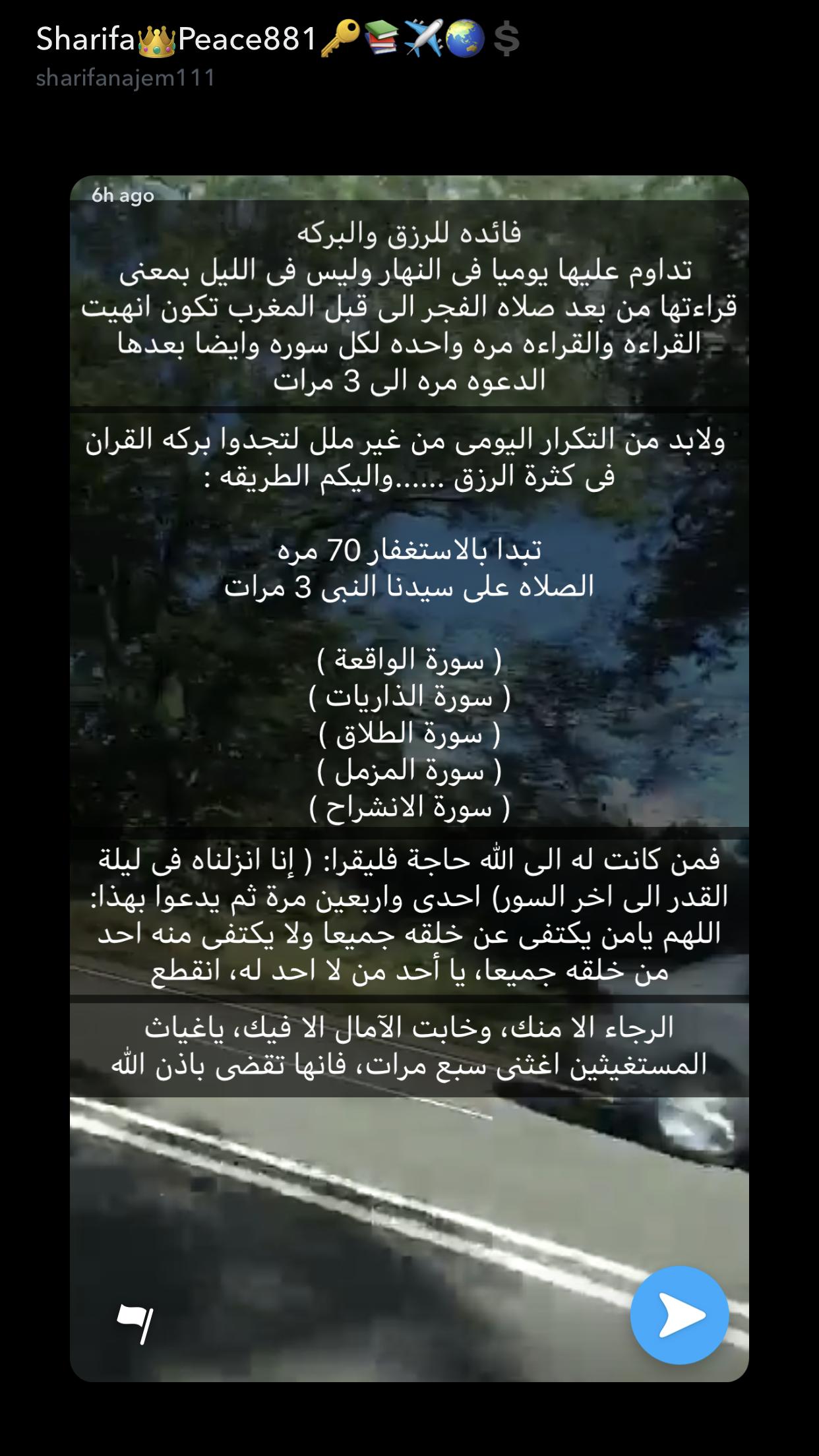 Pin By Awatif75 639 On Dou3a Islam Facts Islamic Phrases Islamic Teachings