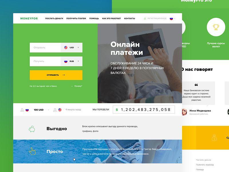 M4 Homepage Web Design Agency Homepage Design Create Website