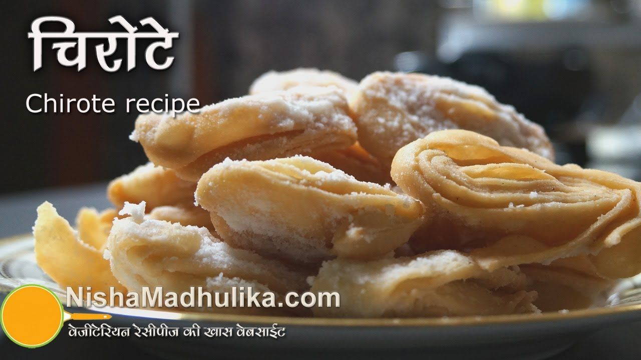 Chirote recipe sweet chirote recipe nisha madhulikas recipes chirote recipe sweet chirote recipe forumfinder Image collections