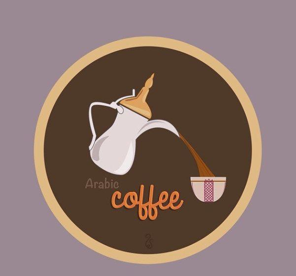 A Small Design For A Local Small Arabic Coffee Business Coffee Icon Arabic Coffee Coffee Cartoon
