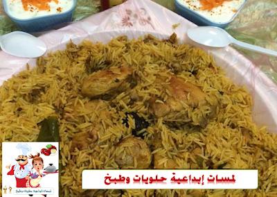 أحلى كبسة كبسة سعودية Chicken Food Meat