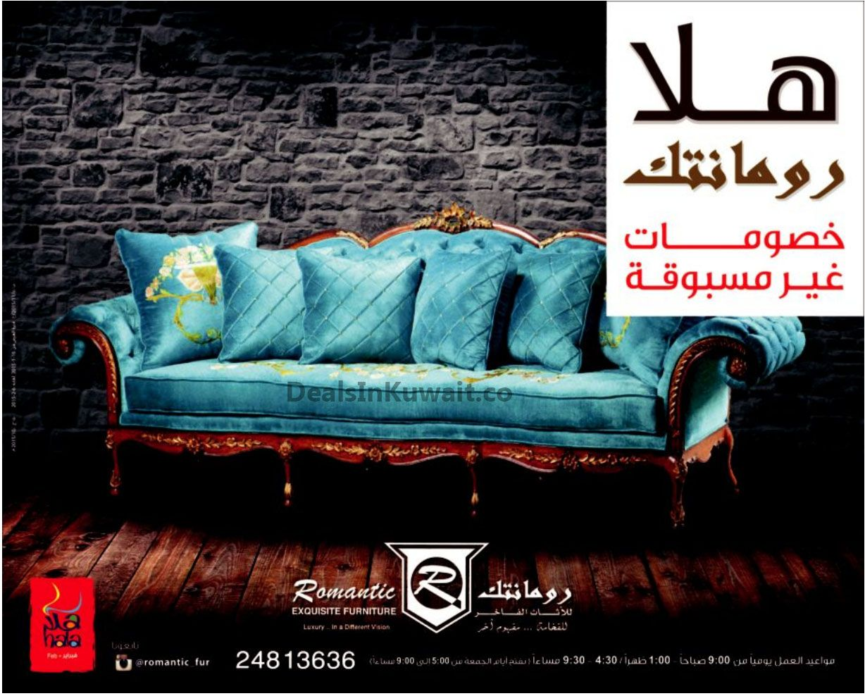 Romantic Furniture Kuwait – Special Offers – 20 January 2015   Deals in Kuwait