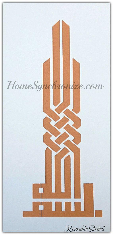 Bismillah kufi style islamic calligraphy reusable stencil