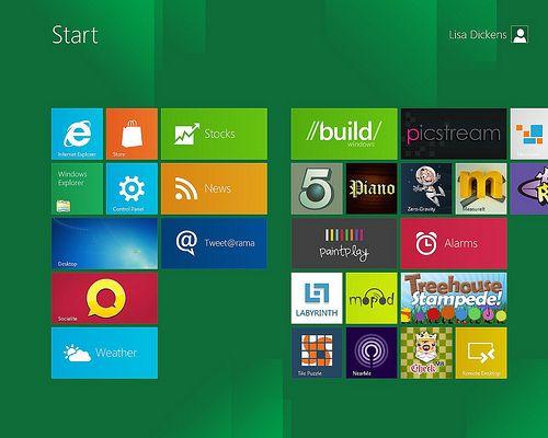 Windows 8 Novi Pocetak Za Microsoft Http Www Personalmag Rs Software Windows 8 Novi Pocetak Za Microsoft Web Design Quotes Web Design Software Web Design