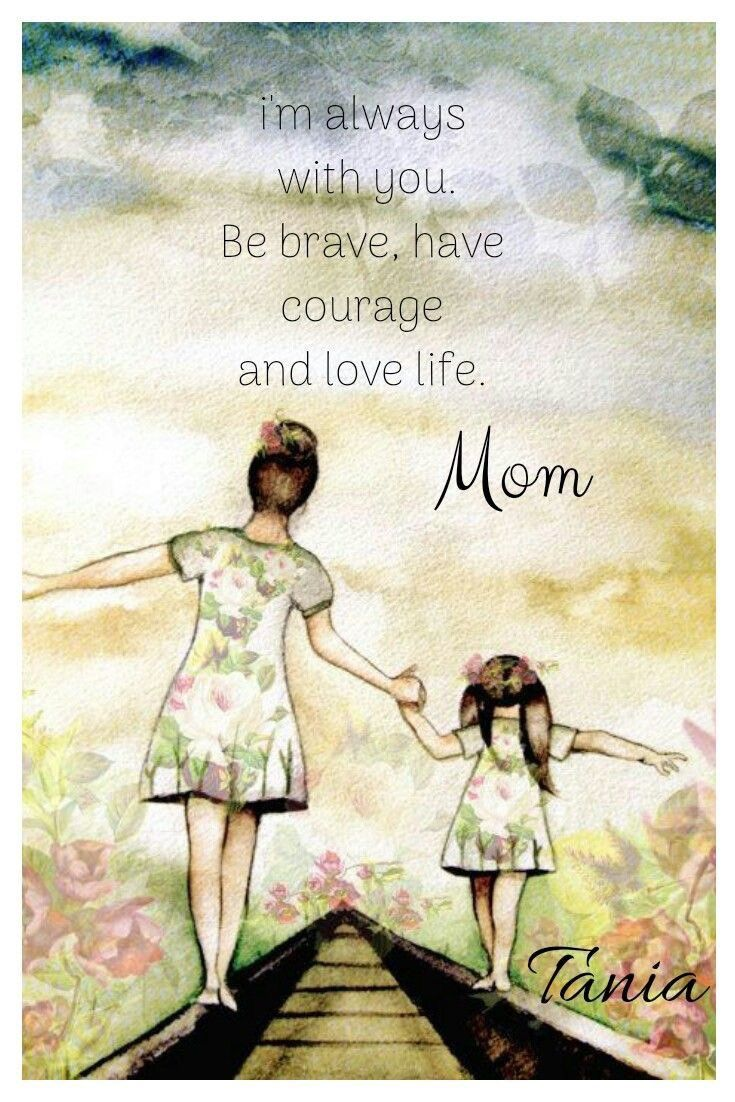 I love you my little beautiful Gracie! - Single Mom Quotes From Daughter - Ideas of Single Mom Quotes From Daughter - I love you my little beautiful Gracie!