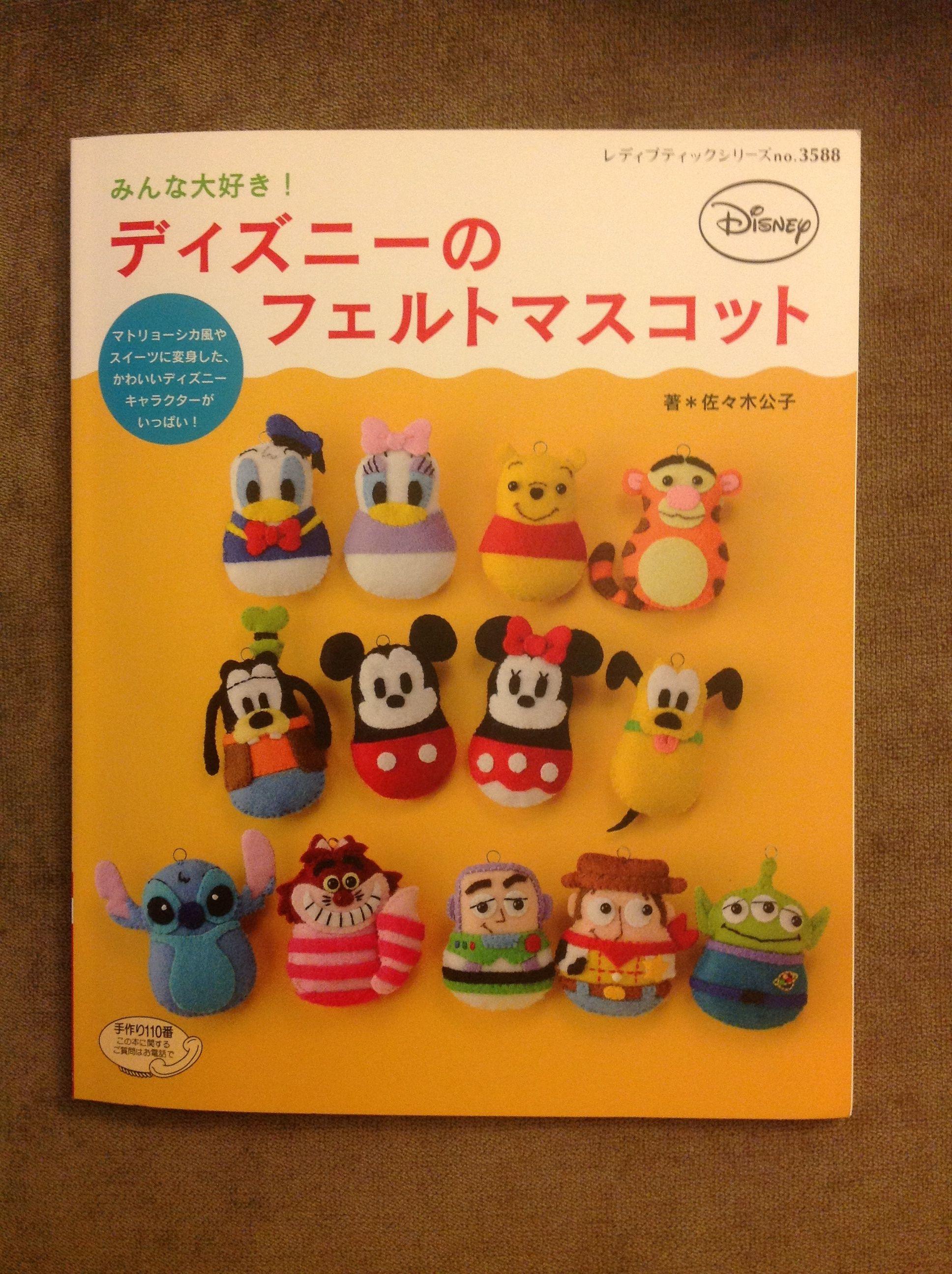 Felt craft book - Disney Felt Craft Book From Kinokuniya Bookstore