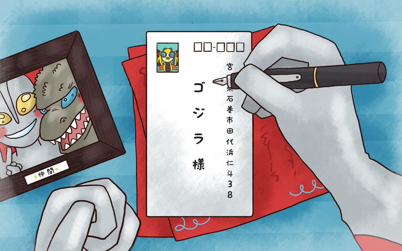 How To Write Letters In Japanese: An Introduction