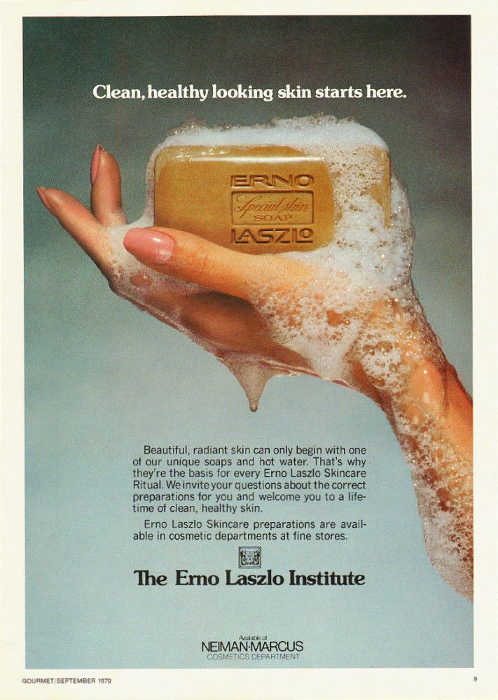 1979 vintage AD, ERNO LASZLO Special Skin Soap, Neiman-Marcus -083113  I HAVE THIS AD AS I HAVE BEEN USING ERNO LASZLO SINCE I WAS 16 YEARS OLD KAREN :) PS MY SKIN LOOKS FABULOUS !!!!