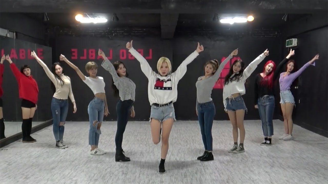 MOMOLAND (모모랜드) - 뿜뿜(BBoom BBoom) Dance Practice