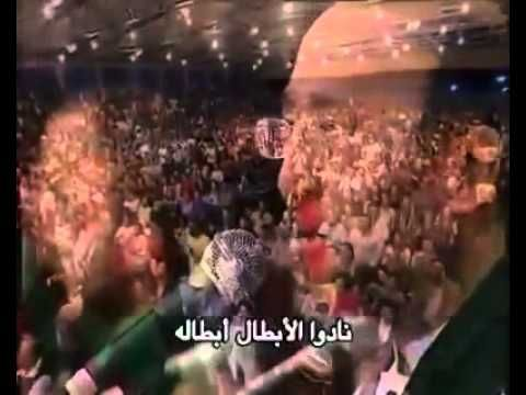 Beautiful Christian Arabic Song Music Pinterest Songs
