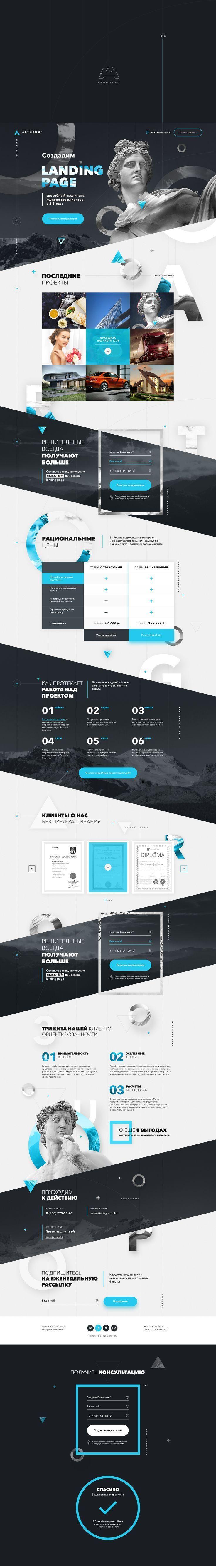 Pin Na Doske Webdesign