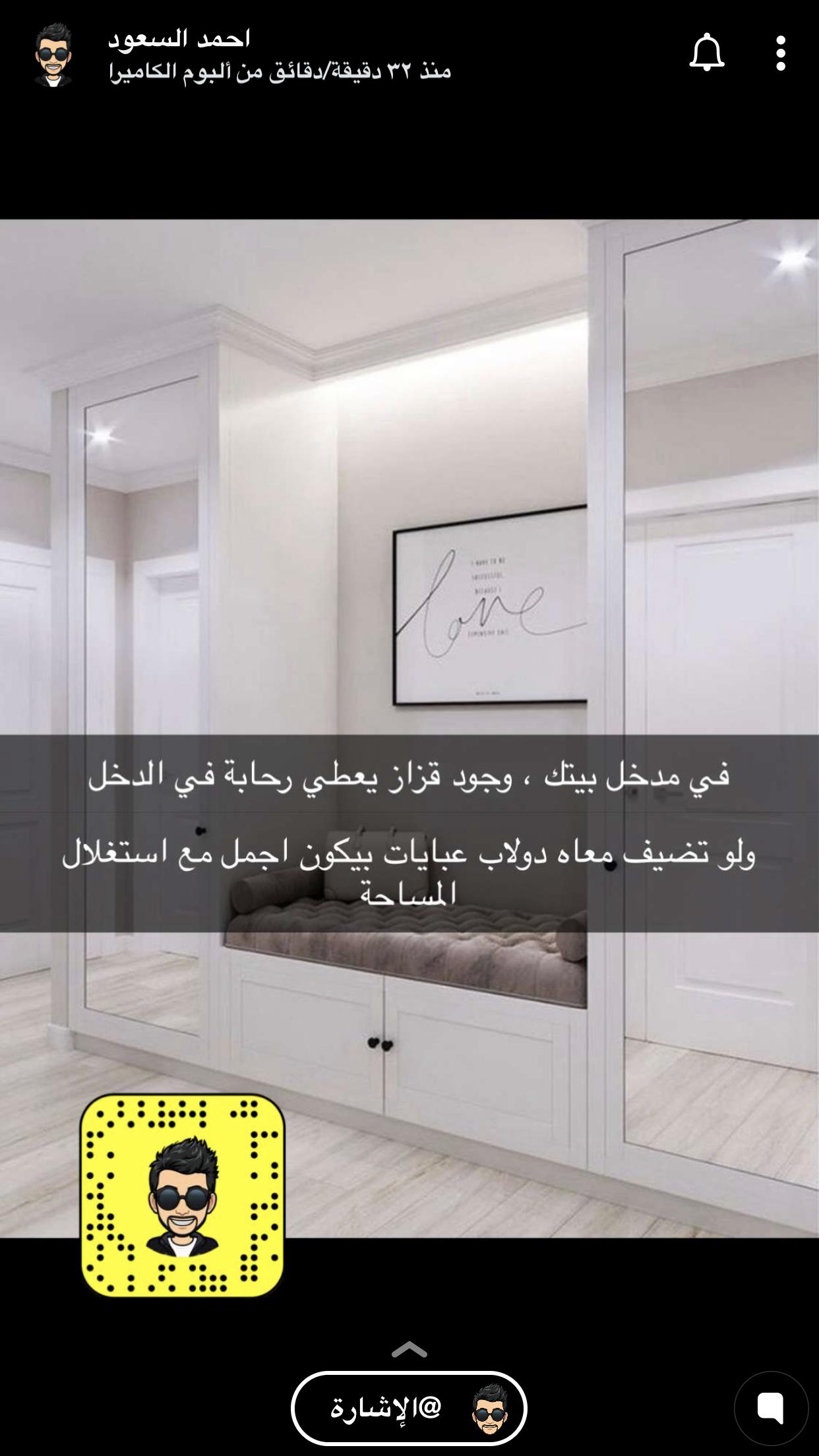 Pin By Ghadoooosh On Cabinet For Abayaa Bathroom Mirror Lighted Bathroom Mirror Bathroom Lighting