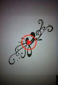 Tattoo Mother Daughter Symbol Design 69+ Ideas For 2019