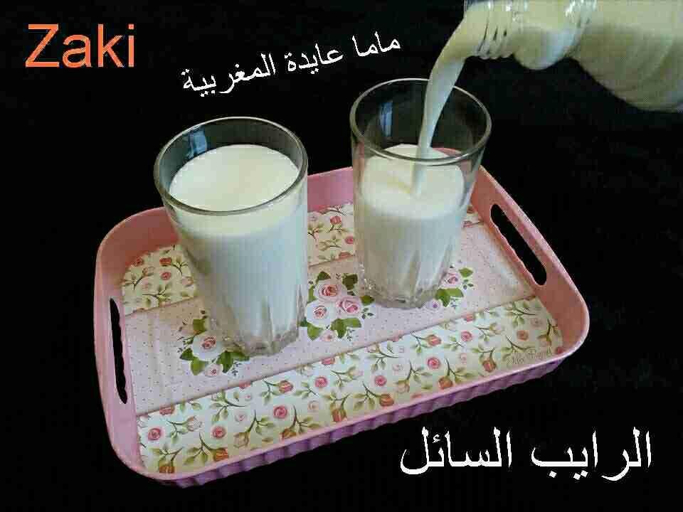 الرايب السائل للسحور مشروب الياغورت زاكي Recipe Side Plates Glass Of Milk Food