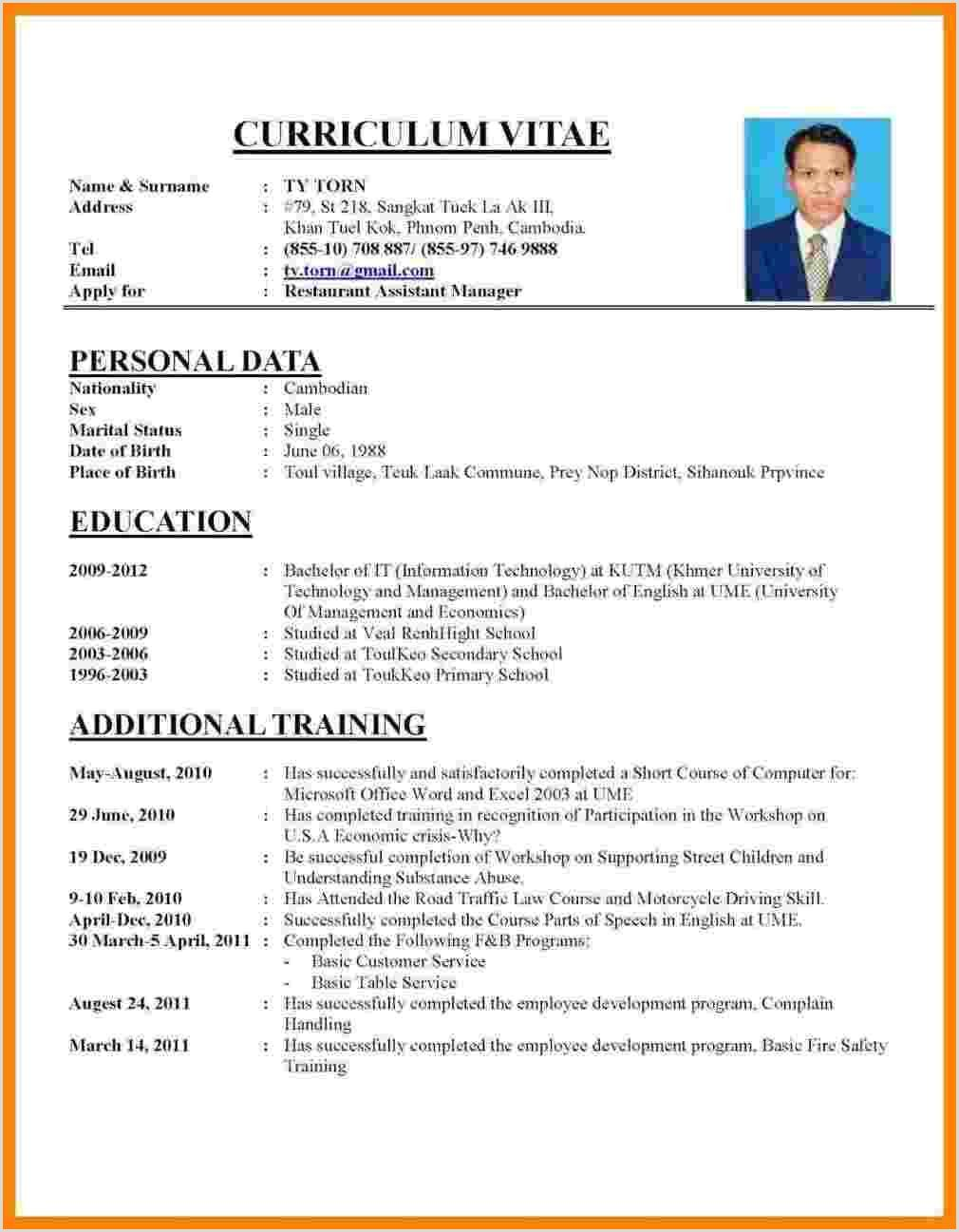 Cv Format For Teaching Job In Pakistan Cv Template Job Application My Saves In 2020 Cv Format For Job Cv Resume Sample Cv Examples