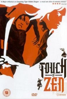 """Hsia nu"", aka ""A Touch Of Zen"", wuxia film by King Hu (Taiwan, 1971)"