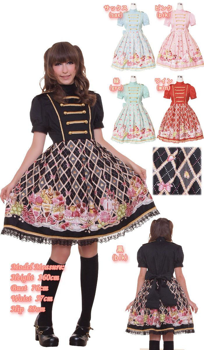 Second try: Just ordered Bodyline-l396 Military Sundae One Piece in Black