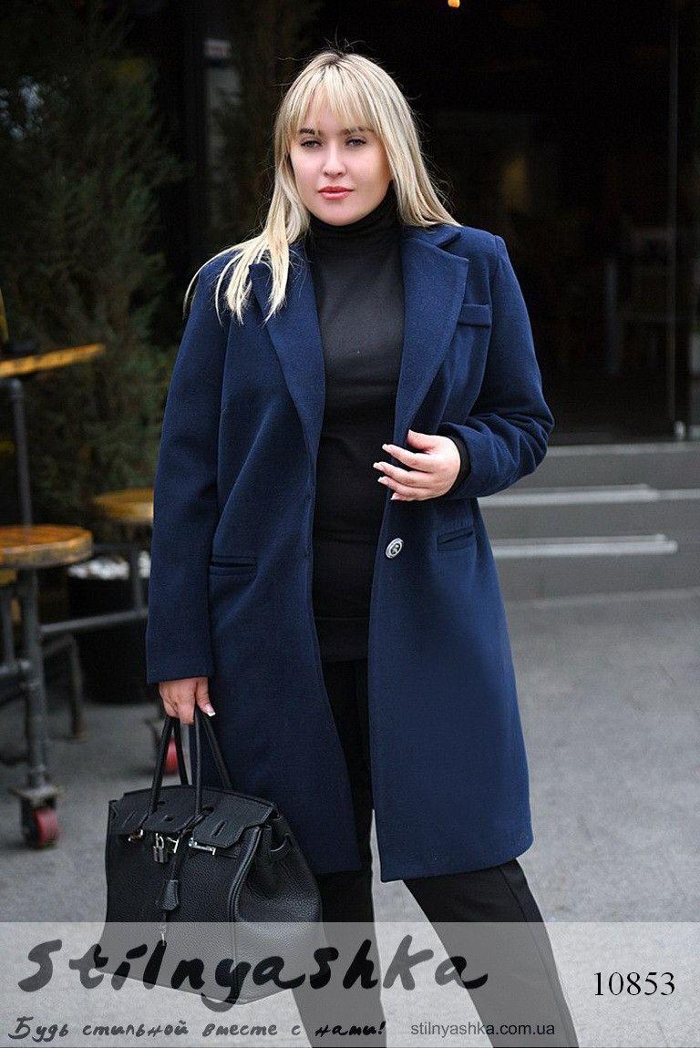 6d48bbdbc7f1 Кашемировое пальто большого размера на одной пуговице темно-синее - купить  оптом и розницу в