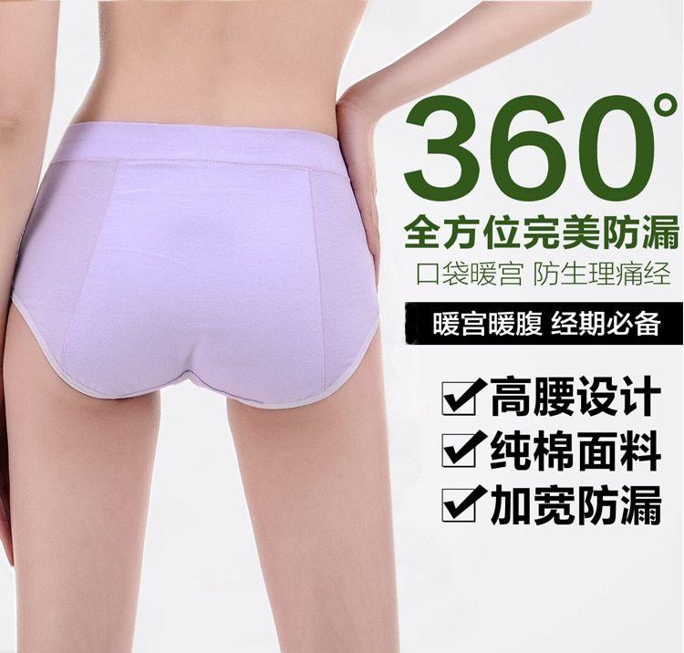 32924bfec Grande Meninas Adolescentes Cuecas Mulheres Quentes Cueca Barriga Abdômen  Cintura Bolso Calças Período Fisiológico do Sexo